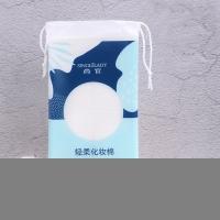 "(SINGLELADY)""SINGLELADY"" soft cotton 1000 pieces/bag"