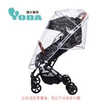 ((YODA))(YODA) Stroller Waterproof Rain Cover