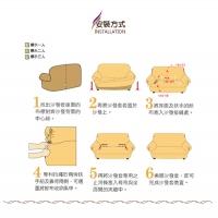 (格藍傢飾)[Sharman] Korea elastic cashmere 3D 1-seater sofa cover