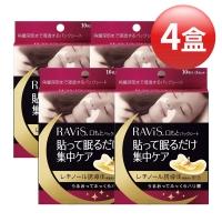 [Morishita Rendan Ravis] 4 boxes set of decree pattern film (40 pieces/20 pairs in total)