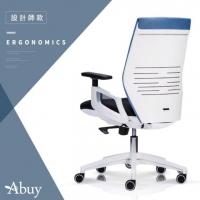 Abuy- 拿破崙伸降扶手職員椅(設計師款)-人體工學椅