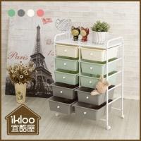【ikloo】柔色雙排五層收納抽屜車◆綠◆