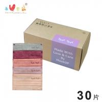 《真心良品》莫蘭迪雙鋼印醫 用成人平面口罩30片(未滅菌 )-30片/盒