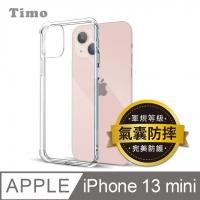 [Timo] iPhone 13 mini 5.4-inch four-corner anti-drop transparent silicone phone case