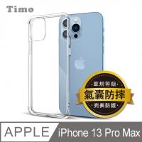 [Timo] iPhone 13 Pro Max 6.7-inch four-corner anti-drop transparent silicone phone case