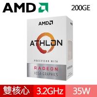 (AMD)AMD Athlon 200GE 3.2GHz Dual Core CPU