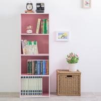 TZUMii 彩色四格空櫃-粉紅色