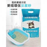 (我的愛喵日記)My Love Meow Diary Natural Tofu Cat Litter (6 bags per box of green tea) 15KG