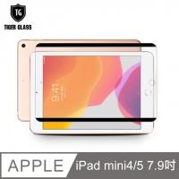 (T.G)TG Apple iPad mini4/5 7.9-inch detachable writing film-matte