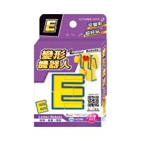 變形機器人E(盒裝)