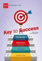Key to Success(附CD):適用各類英檢初級程度