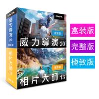 (cyberlink)[Cyberlink Cyberlink] PowerPhotography Creative Pack 10 Photographic Editing Dual Extreme Combination-PowerDirector 20 x PhotoMaster 13