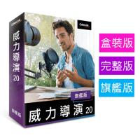 (cyberlink)[Cyberlink] PowerDirector 20 Ultimate 360? Video Creation Software Professional Video Editing