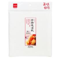 (一品川流)Thick-mouth fried food absorbent paper 50 pcs x 3 packs