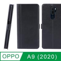 (京普威爾)CASE SHOP OPPO A9 (2020) special hot-pressed front storage side holster - black