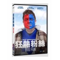 狂熱粉絲 DVD