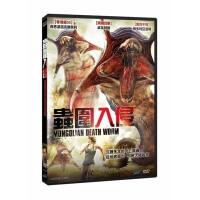 蟲圍入侵 DVD