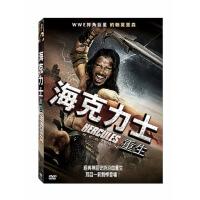 海克力士:重生 DVD