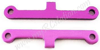 HSP 1/10 Suspension Arm Bracae - 2pcs #02017