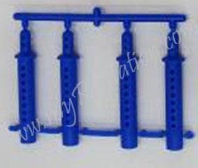 Multi Body Mount (Blue) #HY00150B