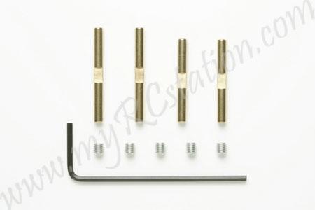 RC 2.6mm Titanium Sus Shaft - For Reversible Suspension #53917