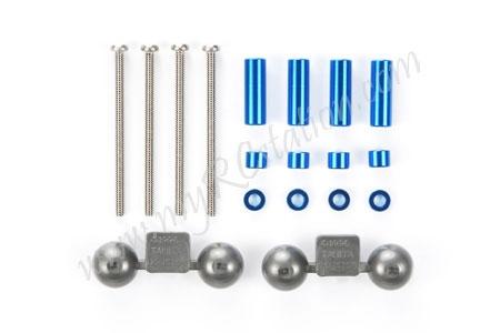R Aluminum Spacer Set Blue - 12mm/3mm/1.5mm/4pcs #94753