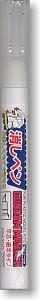 Gundam Marker Eraser GM300