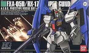 [035] HGUC 1/144 RX-178+FXA-05D Super Gundam