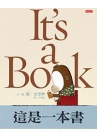 這是一本書