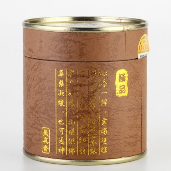 三藏纯檀塔香 (2小时) (XIA16526) (40 环装)