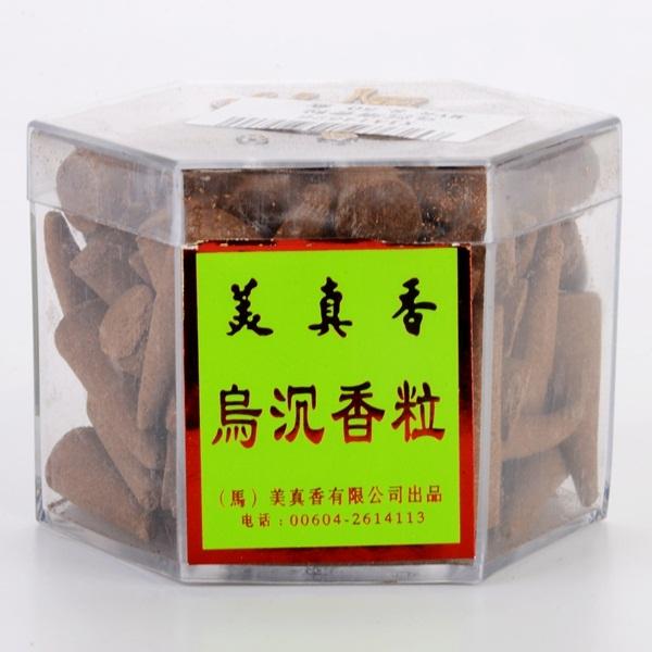 三藏乌沉塔香粒 (XIA14526)
