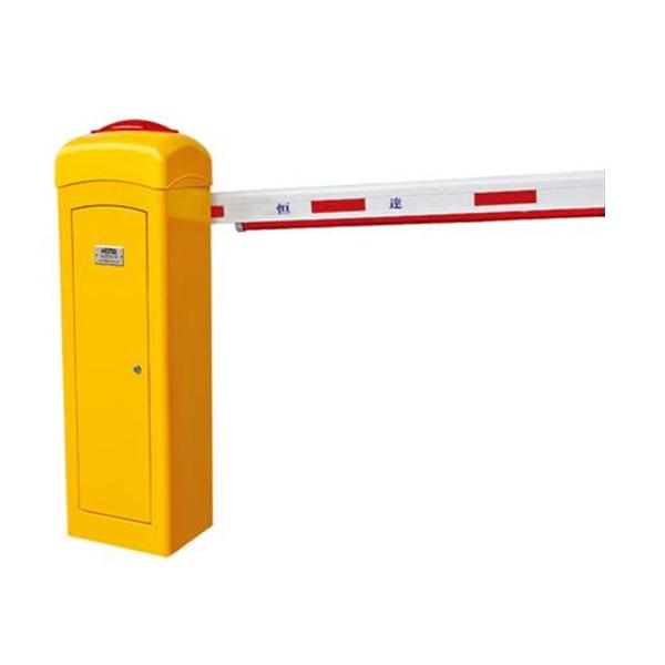 Scantrack-Barrier Gate system