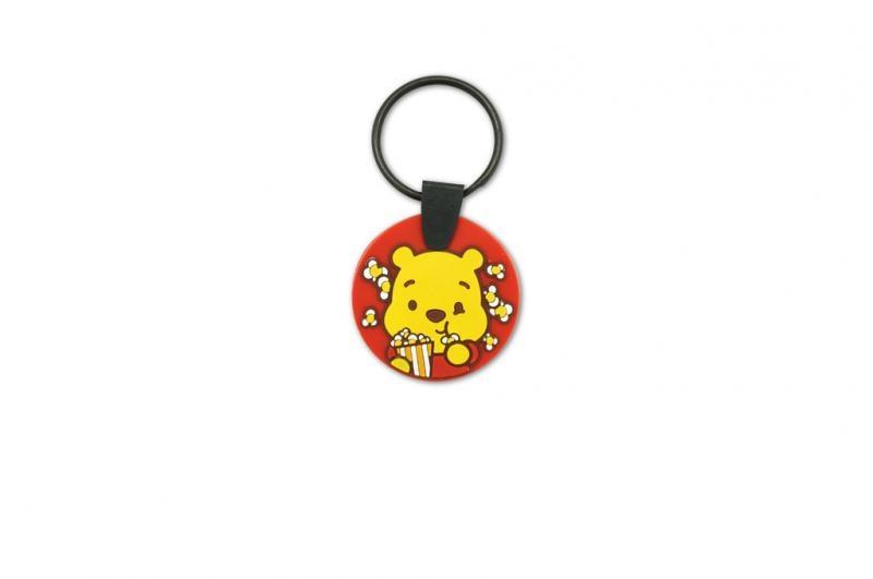 Pooh Popcorn Keychain