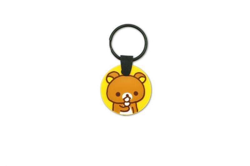 Rilakkuma 41310 Keychain