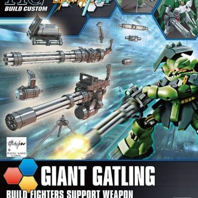 HGBC023 1/144 Giant Gatling