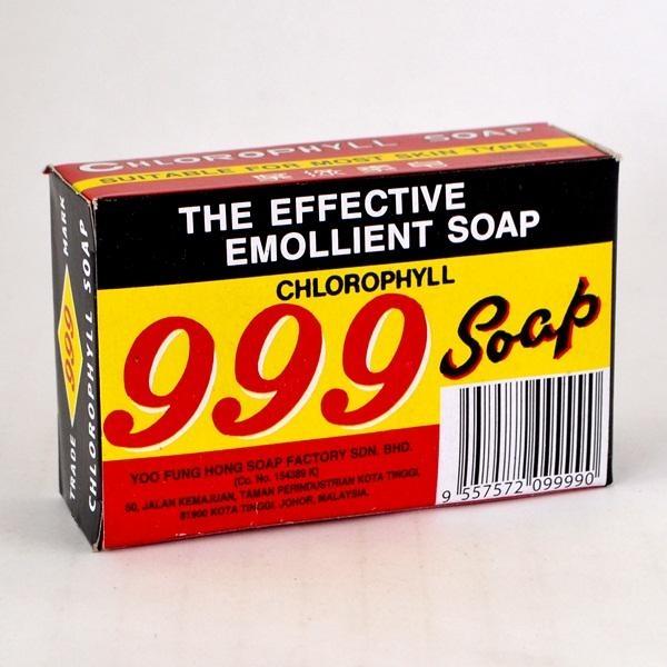 999 Chlorophyll Soap 90g X 10s (Sabun untuk Kulit Gatal)