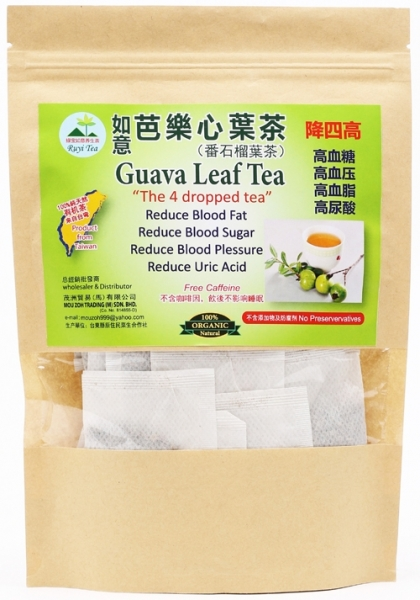 Guava Leaf Tea