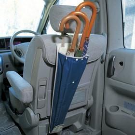 Car Back Seat Foldable Umbrella Storage Organizer