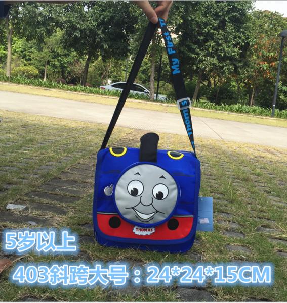 Thomas & Friends Casual Bag 008