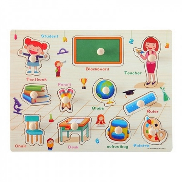 Educational Learning Wood Puzzle - Classroom