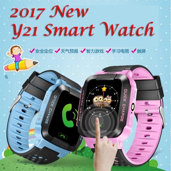 Y21 Kids GPS Anti Lost Smart Phone Watch Touch Screen