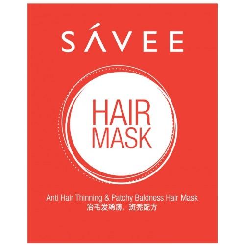 Savee Hair Thinning Anti Hair Loss Mask 35g