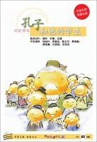 说说唱唱《孔子和他学生的小故事》 (CD+ DVD)