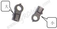 3851-8 5mm & 4mm Adjustor(H2, H3) #518-009