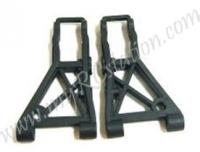 9268 Short Front Wishbone(U3551) #9268-001