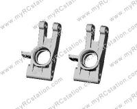 HSP 1/8 Rear Uprights (L/R) #81053