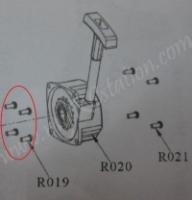 HSP R019 Screw X 4pcs #R019