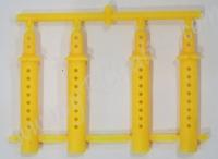 Multi Body Mount (Yellow) #HY00150Y