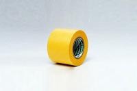 Tamiya Masking Tape 40mm #87063