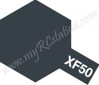 XF50 Field Blue Enamel Paint (Flat)